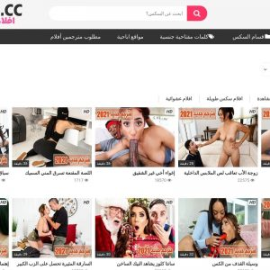 Xnxxarab - all Arab Porn Sites