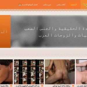 Sexjk - all Arab Porn Sites
