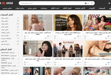 Sexalarab - all Arab Porn Sites